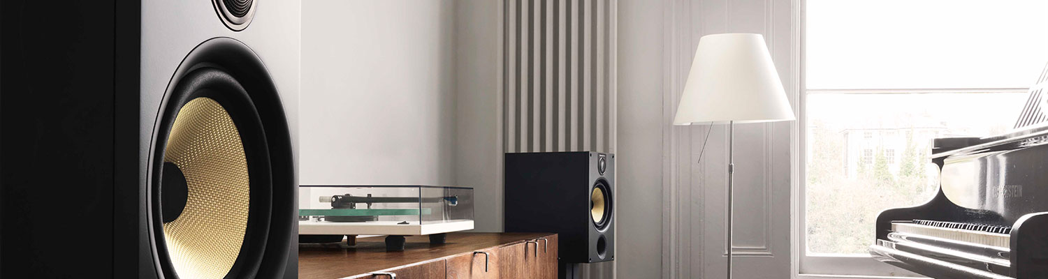 Bowers & Wilkins header
