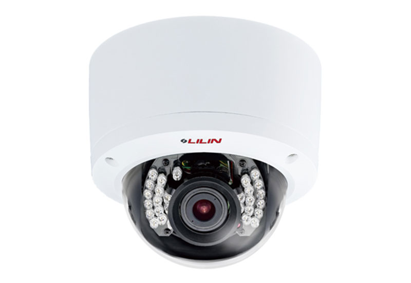 large white lilin security camera